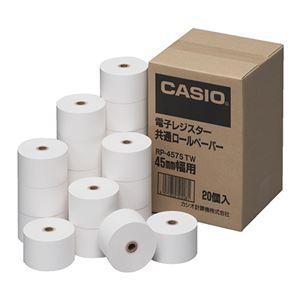 (まとめ)カシオ 電子レジスター用 ロールペーパー紙幅45mm RP-4575-TW 1パック(20個)【×3セット】