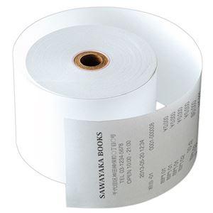 (まとめ)サーマルレジロール紙紙幅45×芯内径17.5mm 巻長63m 中保存タイプ 1パック(5巻)【×5セット】