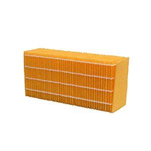 (まとめ)ダイニチ工業 加湿器用抗菌気化フィルター H060502 1個【×3セット】