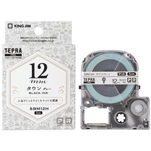 (まとめ)キングジム テプラ PROテープカートリッジ マットラベル 模様 12mm タウン(グレー) 黒文字 SBM12H 1個【×5セット】
