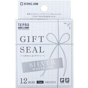 (まとめ)キングジム テプラ PROテープカートリッジ ギフトシール 12mm シルバー/白文字 SB12XS 1個【×5セット】