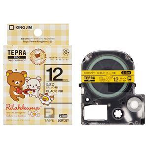 (まとめ)キングジム テプラ PROテープカートリッジ リラックマラベル 12mm たまご(チェック黄)/黒文字 SGR12EY 1個【×5セット】
