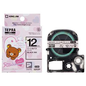 (まとめ)キングジム テプラ PROテープカートリッジ リラックマラベル 12mm ハート&バス(ピンク)/黒文字 SGR12FP 1個【×5セット】