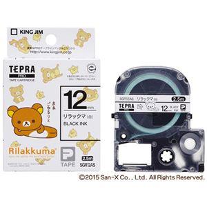 (まとめ)キングジム テプラ PROテープカートリッジ リラックマラベル 12mm リラックマ(白)/黒文字 SGR12AS 1個【×5セット】
