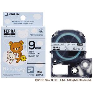 (まとめ)キングジム テプラ PROテープカートリッジ リラックマラベル 9mm お空でリラックス(青)/黒文字 SGR9CB 1個【×5セット】