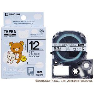 (まとめ)キングジム テプラ PROテープカートリッジ リラックマラベル 12mm お空でリラックス(青)/黒文字 SGR12CB 1個【×5セット】