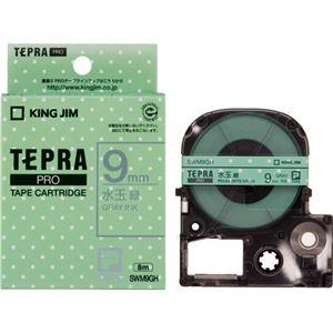 (まとめ)キングジム テプラ PROテープカートリッジ 模様ラベル 9mm 水玉緑/グレー文字 SWM9GH 1個【×5セット】