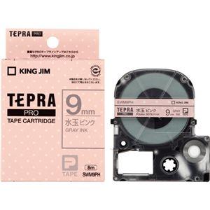 (まとめ)キングジム テプラ PROテープカートリッジ 模様ラベル 9mm 水玉ピンク/グレー文字 SWM9PH 1個【×5セット】