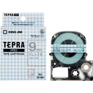 (まとめ)キングジム テプラ PROテープカートリッジ 模様ラベル 9mm チェック青/グレー文字 SWX9BH 1個【×5セット】