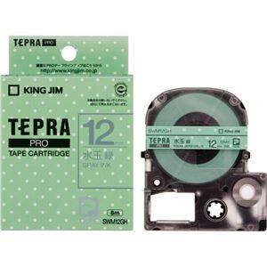 (まとめ)キングジム テプラ PROテープカートリッジ 模様ラベル 12mm 水玉緑/グレー文字 SWM12GH 1個【×5セット】