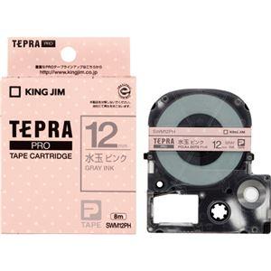 (まとめ)キングジム テプラ PROテープカートリッジ 模様ラベル 12mm 水玉ピンク/グレー文字 SWM12PH 1個【×5セット】