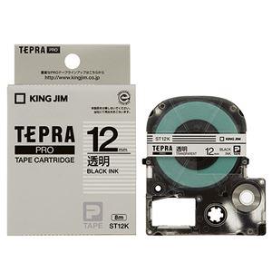 (まとめ)キングジム テプラ PROテープカートリッジ 12mm 透明/黒文字 ST12K 1個【×5セット】