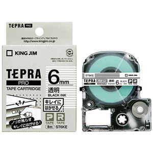 (まとめ)キングジム テプラ PROテープカートリッジ キレイにはがせるラベル 6mm 透明/黒文字 ST6KE 1個【×5セット】