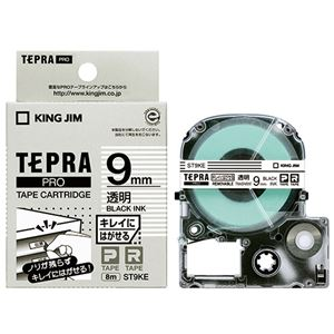 (まとめ)キングジム テプラ PROテープカートリッジ キレイにはがせるラベル 9mm 透明/黒文字 ST9KE 1個【×5セット】