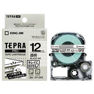 (まとめ)キングジム テプラ PROテープカートリッジ キレイにはがせるラベル 12mm 透明/黒文字 ST12KE 1個【×5セット】