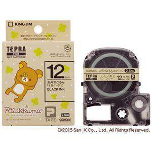 (まとめ)キングジム テプラ PROテープカートリッジ リラックマラベル 12mm お外でごろん(水玉ベージュ)/黒文字 SGR12DC 1個【×5セット】