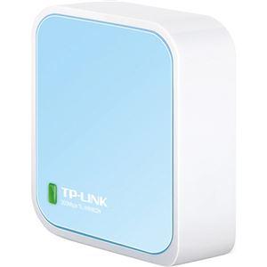 (まとめ)TP-Link 300Mbps Nano無線LANルーター TL-WR802N 1台【×2セット】