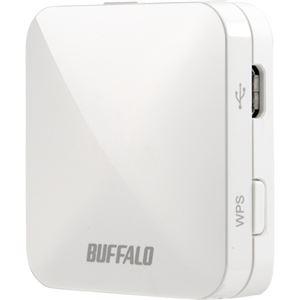 (まとめ)バッファロー AirStation無線LAN親機 トラベルルーター 433+150Mbps 11ac・n・a・g・b対応 ホワイト WMR-433W-WH1台【×3セット】