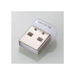 (まとめ)エレコム USB無線超小型LANアダプタ11n・g・b 150Mbps ホワイト WDC-150SU2MWH 1個【×5セット】