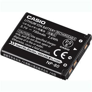 カシオ リチウムイオン充電池 NP-801個