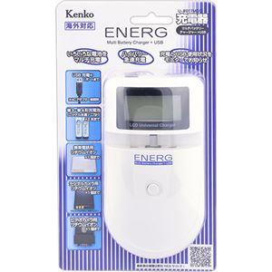 ケンコー・トキナー ENERGマルチバッテリーチャージャー+USB U-#017MBC 1台