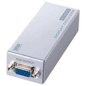 サンワサプライディスプレイエクステンダー (受信機) VGA-EXR 1個