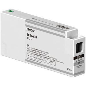 エプソン インクカートリッジ グレー350ml SC9GY35 1個