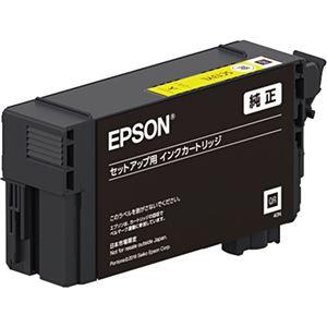 (まとめ)エプソン インクカートリッジ イエロー26ml SC13YM 1個【×2セット】