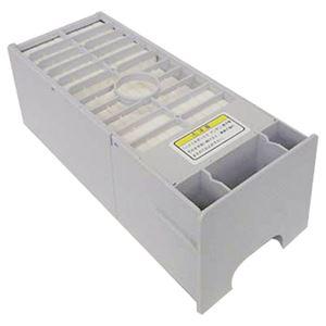 武藤工業 廃液ボックス RJ32-HEB1個