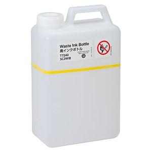 (まとめ)エプソン 廃インクボトル SC2WIB1個【×2セット】