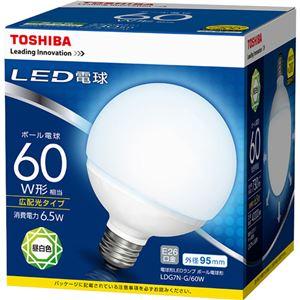 (まとめ)東芝ライテック LED電球 ボール電球形60W形相当 6.5W E26 昼白色 LDG7N-G/60W 1個【×3セット】