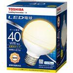 (まとめ)東芝ライテック LED電球 ボール電球形40W形相当 4.1W E26 電球色 LDG4L-G/G70/40W 1個【×3セット】