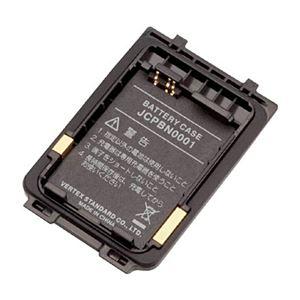 (まとめ)八重洲無線 スタンダードリチウムイオン充電池用ケース JCPBN0001 1個【×3セット】