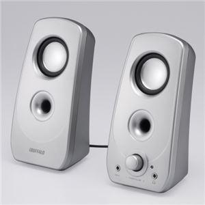 (まとめ)バッファロー 2.0chマルチメディアスピーカー USB電源/ステレオミニプラグ シルバー BSSP28USV 1台【×2セット】