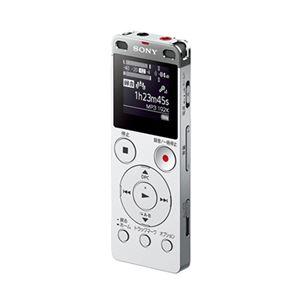 ソニー ステレオICレコーダーFMチューナー付 8GB シルバー ICD-UX565F/S 1台