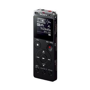 ソニー ステレオICレコーダーFMチューナー付 8GB ブラック ICD-UX565F/B 1台