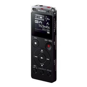 ソニー ステレオICレコーダーFMチューナー付 4GB ブラック ICD-UX560F/B 1台