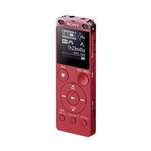ソニー ステレオICレコーダーFMチューナー付 4GB ピンク ICD-UX560F/P 1台