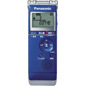 パナソニック ICレコーダー 4GBブルー RR-XS360-A 1台