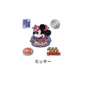 【Disney】ケータイあっぷりけ(ミッキー)