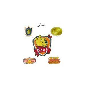 【Disney】ケータイあっぷりけ(プー)