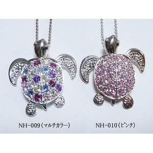 ハワイアン♪クリスタルHONU(ホヌ)ネックレス/ピンク
