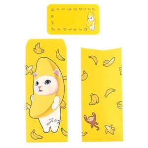 JETOY(ジェトイ)ポチ袋&メッセージカード12セット/バナナ