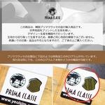 PRIMA CLASSE(プリマクラッセ) PSH7-9126 レザーシンプルハンドバッグ (ブラウン)