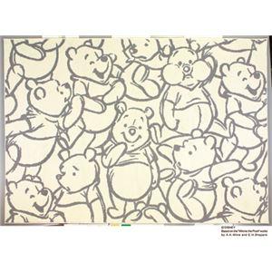スミノエ DISNEY DRP-1013ラグ POOH/Smile RUG 100×140cm グレー