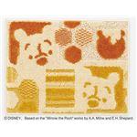 スミノエ DISNEY DMP-5006キッチンマット POOH/Hide-and-seek KITCHEN MAT 45×60cm オレンジ