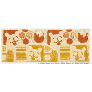 スミノエ DISNEY DMP-5006キッチンマット POOH/Hide-and-seek KITCHEN MAT 45×120cm オレンジ