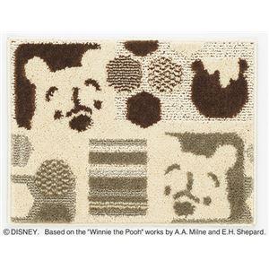 スミノエ DISNEY DMP-5006キッチンマット POOH/Hide-and-seek KITCHEN MAT 45×60cm ブラウン