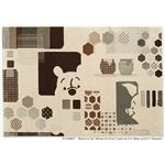 スミノエ DISNEY DRP-1044ラグ POOH/Hide-and-seek RUG 130×190cm ブラウン