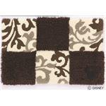 スミノエ DISNEY DMM-4027マット MICKEY/Checker board MAT 50×80cm ブラウン